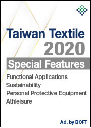 Taiwan Textile 2020 Special Features